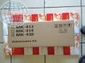 Cụm trống Máy Photocopy Kyocera mita KM2035 MK 438